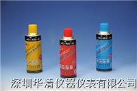 HD-G-H核級著色滲透探傷劑HD-G-H|HD-G-H  HD-G-H