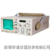 AT5005頻譜分析儀AT5005|AT5005 AT5005