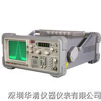 AT5010+頻譜分析儀AT5010+|AT5010+ AT5010+