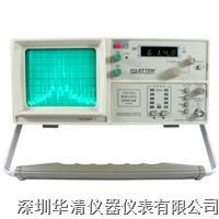 AT5010B頻譜分析儀AT5010B|AT5010B AT5010B