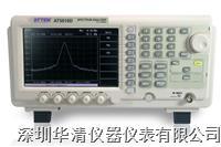 AT5010D頻譜分析儀AT5010D|AT5010D AT5010D