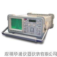AT5024頻譜分析儀AT5024|AT5024 AT5024