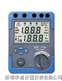 DT-6611回路/PSC測試儀DT-6611|DT-6611 DT-6611