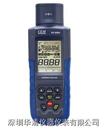 DT-9501新型核輻射檢測儀DT-9501|DT-9501 DT-9501