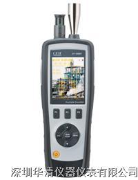 DT-9880 PM2.5環境質量檢測儀粒子計數器DT-9880|DT-9880 DT-9880
