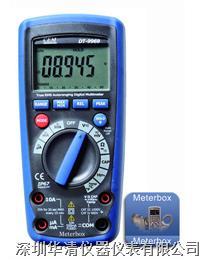 DT-9969專業真有效值數字萬用表DT-9969|DT-9969 DT-9969