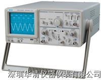 MOS-620CH|MOS-640CH|MOS-650CH經濟型示波器 MOS-620CH|MOS-640CH|MOS-650CH