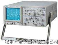 MOS-626|MOS-648|MOS-658帶頻率計CRT讀出型示波器 MOS-626|MOS-648|MOS-658