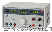 RK2678XN接地電阻測試儀RK2678XN|RK2678XN RK2678XN