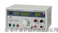 RK2678Y接地電阻測試儀RK2678Y|RK2678Y RK2678Y