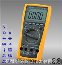 VC97|VC99自動量程數字萬用表 VC97|VC99