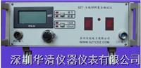 SZT-5硅材料復合測試儀SZT-5 SZT-5 SZT-5