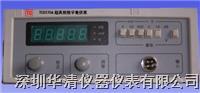 TC2270A超高頻數字毫伏表TC2270A TC2270A TC2270A