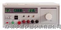 ZC2667接地電阻測試儀ZC2667 ZC2667 ZC2667