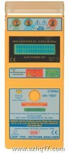 2726NA回路阻抗及預期短路電流測試儀2726NA 2726NA