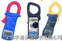 ST-3602数字钳形电流表ST-3602|ST-3602 ST-3602