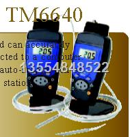 Wireless Radio thermometers with display TM6640 TM6640