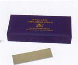 滲透試塊JB/T6064-D型 JB/T6064-D型