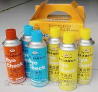 HG-3著色滲透探傷劑 HG-3