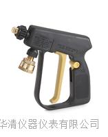 520090水噴槍 520090水噴槍