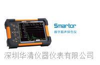 Smartor X1