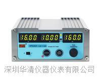KPS3220開關電源
