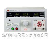 供應RK2675E泄漏電流測試儀