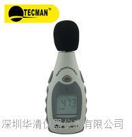 泰克曼TM810M噪音計TM810M廠家說明書