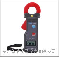 广州铱泰ETCR6500高精度漏电流表ETCR6500说明书