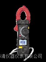 DT-3383工业防护型真有效值数字鉗形表