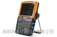 探傷儀CTS-9009PLUS