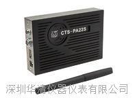 銷售CTS-PA22S相控陣模塊