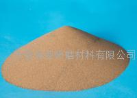 铸造树脂砂