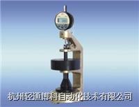 纸与纸板厚度测定仪 PT-4
