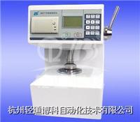 BST平滑度测定仪