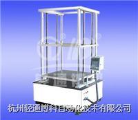 CT-5000A整箱抗壓試驗機 CT-5000A