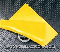 阴井盖防泄漏盖 PVC36,91.5 x 91.5 cm,SPC