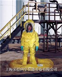 消洗盛接池 Enpac,5901-YE-D,带排水塞