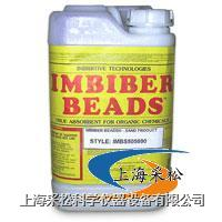 Imbicator化学液吸收粒子 Enpac,ENP-IEBS505000,瓶装