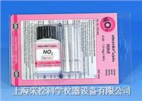 亚硝酸盐测试盒 935066,0.05-1.0mg/L