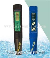PH51/PH52/PH53測試儀 PH51/PH52/PH53