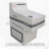 全自动洗片机 CN260