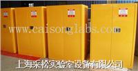 易燃液體安全儲存柜 SS4FY/SS12FY/SS16FY/SS20FY/SS22FY/SS25FY/SS30FY