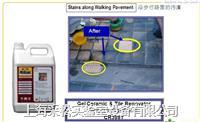 MrMckenic新加坡进口陶瓷及瓷砖翻新凝胶