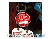 SHOCK-STOP? 鎖鉤 Y308007