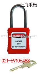 塑料挂锁 CS30110 CS30120 CS30130 CS30140