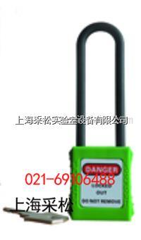 长梁绝缘挂锁 CS30810 CS30820 CS30830 CS30840