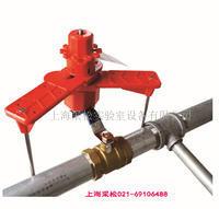 通用型雙向球閥鎖具 CS32140