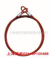 简易型双孔钢缆锁 CS34210