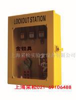 带门锁具挂板 CS36411,CS36421,CS36511,CS36521,CS36611,CS36621